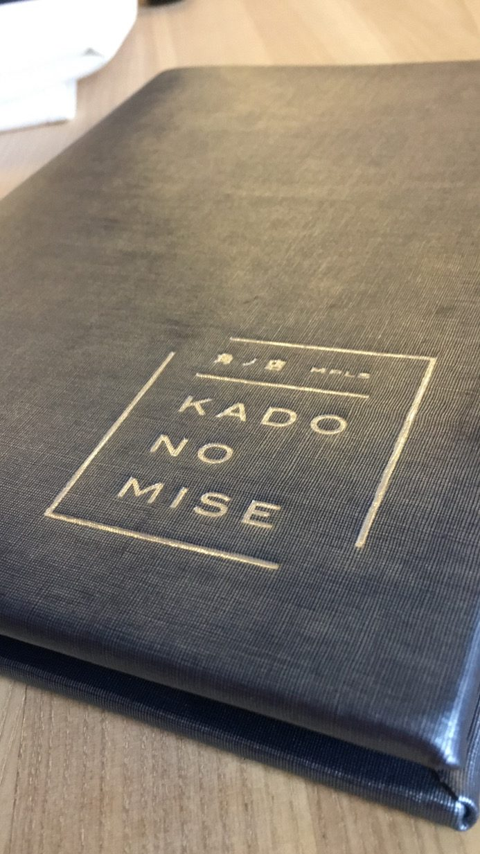 Kado No Mise Menu - Explore Minneapolis